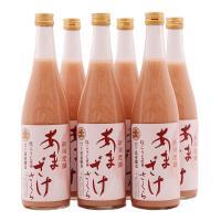 紅麹甘酒 ストレート甘酒 桜 6本セット 紅麹 米麹 あまざけ 2〜3日以内発送
