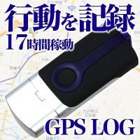 GPSロガー GPSロガー/GPS