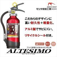 消火器 MEA4 アルテシモ 4型 業務用 粉末式 リサイクルシール付