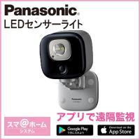 パナソニック Panasonic LEDセンサーライト KX-HA100S-H