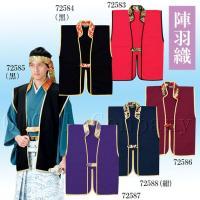 ●サイズ:肩より80cm ●主素材:ポリエステル      金属糸使用 ※陣羽織のみの販売になります...