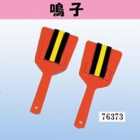 鳴子 祭 踊り 民謡 76373
