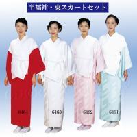 ※※上下セットの販売です  ●品質:袖・裾除/ポリエステル100%  身頃・腰布/綿100%  ●寸...
