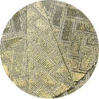 後見結び帯 別織袋帯仕立て付 金銀糸使用