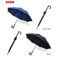 カバンがかけられる傘「rumbrella BASIC ランブレラ ベーシック」 傘 雨傘 おしゃれ メンズ レディース 65cm かさ 手開き式 ブラック ダークネイビー|offer1999|06