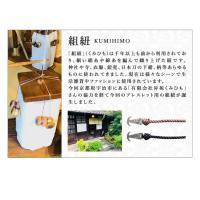 MUSHA Damascus Bracelet KUMIHIMO ダマスカス鋼 ブレスレット 組紐タイプ 日本製 お洒落 オシャレ ブランド 和風 ユニセックス フリーサイズ 伝統工芸