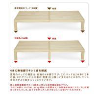 6本脚できしみ音を軽減。高級桐材すのこベッド シングル 高さ30cm 広島 職人 手作り 頑丈 丈夫 高級 国産 通気性 安全な塗料・接着剤 送料無料 offer1999 05
