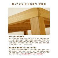 7本脚できしみ音を軽減。高級桐材すのこベッド ダブル 高さ30cm 広島 職人 手作り 頑丈 丈夫 高級 国産 通気性 安全な塗料・接着剤 組み立て簡単 送料無料|offer1999|11
