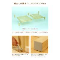 7本脚できしみ音を軽減。高級桐材すのこベッド ダブル 高さ30cm 広島 職人 手作り 頑丈 丈夫 高級 国産 通気性 安全な塗料・接着剤 組み立て簡単 送料無料|offer1999|13