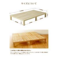 7本脚できしみ音を軽減。高級桐材すのこベッド ダブル 高さ30cm 広島 職人 手作り 頑丈 丈夫 高級 国産 通気性 安全な塗料・接着剤 組み立て簡単 送料無料|offer1999|15