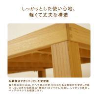 7本脚できしみ音を軽減。高級桐材すのこベッド ダブル 高さ30cm 広島 職人 手作り 頑丈 丈夫 高級 国産 通気性 安全な塗料・接着剤 組み立て簡単 送料無料|offer1999|04