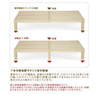 7本脚できしみ音を軽減。高級桐材すのこベッド ダブル 高さ30cm 広島 職人 手作り 頑丈 丈夫 高級 国産 通気性 安全な塗料・接着剤 組み立て簡単 送料無料|offer1999|05