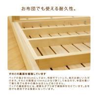 7本脚できしみ音を軽減。高級桐材すのこベッド ダブル 高さ30cm 広島 職人 手作り 頑丈 丈夫 高級 国産 通気性 安全な塗料・接着剤 組み立て簡単 送料無料|offer1999|07