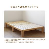 7本脚できしみ音を軽減。高級桐材すのこベッド ダブル 高さ30cm 広島 職人 手作り 頑丈 丈夫 高級 国産 通気性 安全な塗料・接着剤 組み立て簡単 送料無料|offer1999|09
