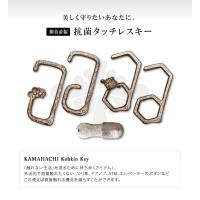 KAMAHACHI Kohkin Key 銅合金製抗菌 タッチレスキー 鍵 キーリング ロケット品質で鋳造  潔癖症 グッズ つり革 ドアノブ ATM エレベーター ボタン タッチパネル|offer1999|02