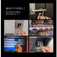 KAMAHACHI Kohkin Key 銅合金製抗菌 タッチレスキー 鍵 キーリング ロケット品質で鋳造  潔癖症 グッズ つり革 ドアノブ ATM エレベーター ボタン タッチパネル|offer1999|13
