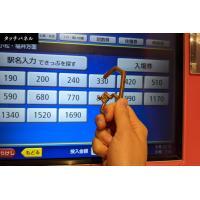 KAMAHACHI Kohkin Key 銅合金製抗菌 タッチレスキー 鍵 キーリング ロケット品質で鋳造  潔癖症 グッズ つり革 ドアノブ ATM エレベーター ボタン タッチパネル|offer1999|06
