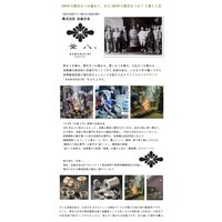 KAMAHACHI Kohkin Key 銅合金製抗菌 タッチレスキー 鍵 キーリング ロケット品質で鋳造  潔癖症 グッズ つり革 ドアノブ ATM エレベーター ボタン タッチパネル|offer1999|09