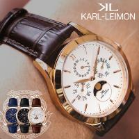 KARL-LEIMON カルレイモン Classic Pioneer RoseGold クラシック パイオニア ローズゴールド トリプルカレンダー ムーンフェイズ 腕時計 高級腕時計 送料無料