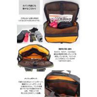 ビジネスリュック Cheka(チェカ)Furaha バッグ リュック メンズ 2way 防水 スーツ 就活 PCスリーブ 通勤 出張 日本製 大容量 20L バックパック|offer1999|06