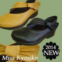 木村恭子さんのコンフォートシューズ!4Eの幅広木型を使用し、ゆったりとした履き心地!甲ベルトのドレー...