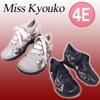 木村恭子さんのブーツ(ミスキョウコ)「4E 4Eゴブラン柄スニーカー 12078」のご紹介です。人気...