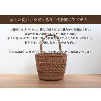 かごバッグ/山葡萄かごバッグ W27xD16xH20cm/tsunagu-033/手紡ぎ草木染の手織り布を使用した巾着セット/コースター2枚付き/籠バッグ/送料無料