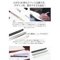多機能ボールペン 60種類以上のリフィルに対応したボールペン TRONNOVATE  ORBIT Alpha オービットアルファ 好みのリフィルが使えるクリエイティブペン 送料無料 offer1999 05