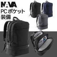 bf7f4c53748c メンズビジネスリュック ラップトップ、iPadポケット付きバックパック NAVA DESIGN ナヴァ デザイン NAVA ...