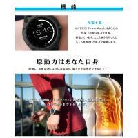 世界初 体温で発電するスマートウォッチ MATRIX PowerWatch X マトリックス パワーウォッチ エックス 200M防水と着信通知機能が追加 腕時計 カロリー 送料無料|offer1999|04