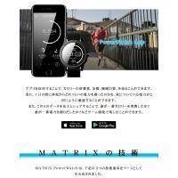 世界初 体温で発電するスマートウォッチ MATRIX PowerWatch X マトリックス パワーウォッチ エックス 200M防水と着信通知機能が追加 腕時計 カロリー 送料無料|offer1999|08