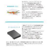 世界初 体温で発電するスマートウォッチ MATRIX PowerWatch X マトリックス パワーウォッチ エックス 200M防水と着信通知機能が追加 腕時計 カロリー 送料無料|offer1999|09