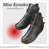美脚効果の高い靴・サンダルで人気のミスキョウコブランド♪ こだわる女性のための足に優しい靴。  女性...