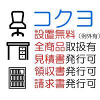コクヨ品番 XY-BBST1MD3 バンク クッションサイドテーブル  BANK SOFA|offic-one