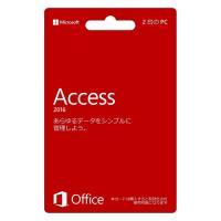 Microsoft Access 2016 (最新) カード版 Win対応