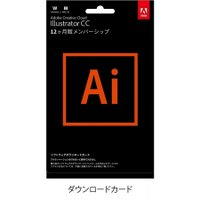 Adobe Illustrator CC 2017年版 |12か月版 | パッケージ(コード)版