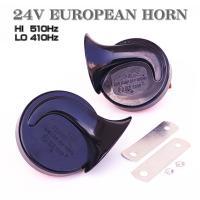 24V専用 ヨーロピアンホーン2個セット   24V車用ヨーロピアンホーンです。 純正ホーン配線を接...
