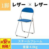 自治体や学校などで継続的に採用されている、信頼できる折りたたみ椅子ブランドです。指はさみを防止する機...