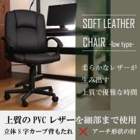 オフィスチェア デスクチェア パソコンチェア 事務椅子 ソフトレザ-チェア 肘付き ミドルバック Y-OFC-10