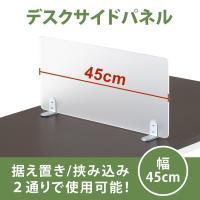 1.天板の上にそのまま据え置きで設置 2.天板と天板の間に金具を挟み込みんでしっかりと設置  用途に...
