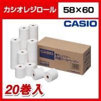 58mm幅普通紙タイプです。 商品について メーカーカシオ 品番RP-5860TW 単位(入数)1箱...