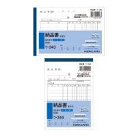 ノーカーボン3枚複写50組 商品について メーカーコクヨ 商品サイズ(品番)A6ヨコ型(343)、A...