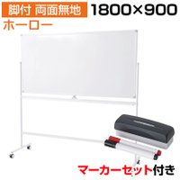 商品についてサイズ幅1880×奥行550×高さ1860mm板サイズ幅1800×高さ900mm重量26...