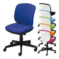 高いデザイン性とカラフルな配色がオフィスを明るく彩り、小柄な女性ワーカーにもしっかりフィットするコン...