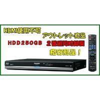 ■商品説明 パナソニックハイビジョンレコーダーDMR-XW120(2番組同時録画機種) 地デジ及びB...