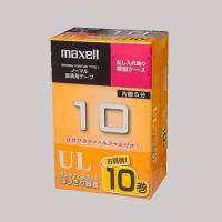 メーカー取寄せ商品 maxell (マクセル)オーディオテープ ノーマル録音時間10分、10本パック...