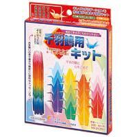 トーヨー 千羽鶴用キット 103400