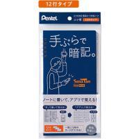 ぺんてる SmaTan(スマ単) ネイビー SMS3-C ノート