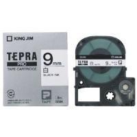 キングジム テプラPROテープカートリッジ 白ラベル 9mm SS9K