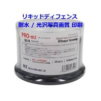 ●原産国 台湾   ●レーベル ワイド 耐水、光沢写真画質印刷可能  ●印刷可能範囲 23mm-11...